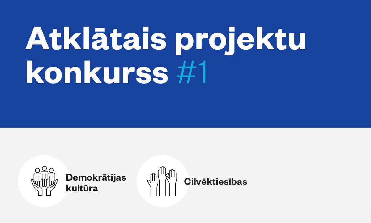 Stratēģiskie projekti: Zināmi pirmā Stratēģisko projektu konkursa rezultāti